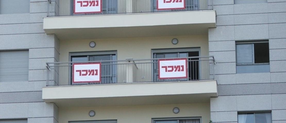 У многих израильтян имеется более одной квартиры