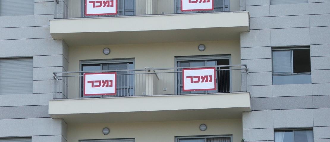 Covid-19 и рынок жилья в Израиле