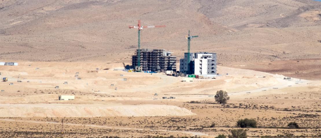 Жилищное строительство в Негеве и Галилее